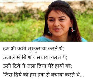 Latest Munskurahat Shayari With Picture Shayari 2017   4 Lines hindi shayari image 2016 Aag Dil Me Lagi hindi shayari image Best hindi shayari images new Har bat pe aansu hindi shayari 2017 Hindi Shayari Hindi Shayari Image for whatsapp
