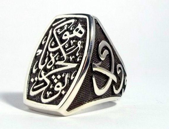 925 Sterling Silver Men's Islamic Ring by lunasilvershop on Etsy, $114.90