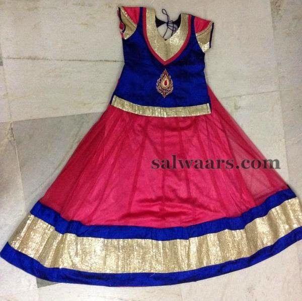Fancy Net Skirt with Shimmer Border | Indian Dresses
