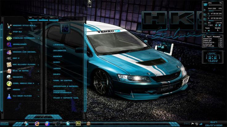Tema windows 7 alienware blue