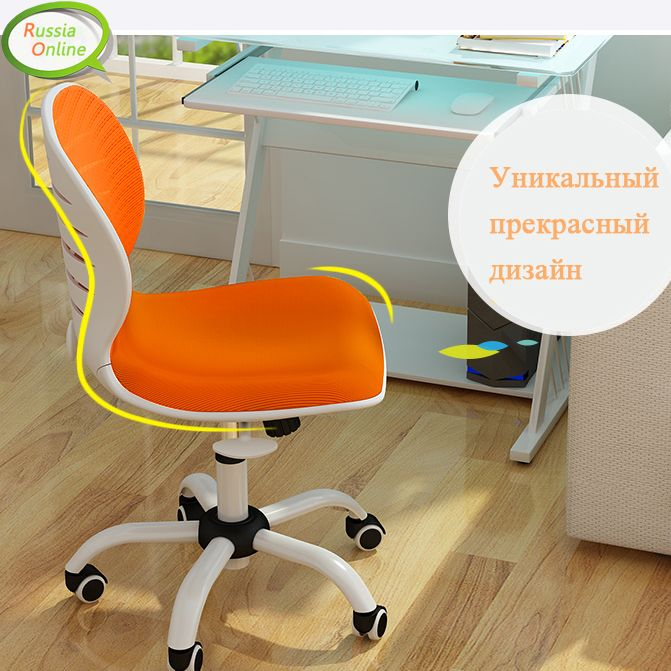 Scarlett guest computer chair home office chair armrest small lifting chair mobile mesh staff chair small