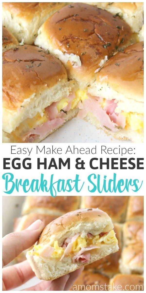 Easy egg ham and cheese breakfast sliders recipe. Make it the night before and just heat in the morning and it's ready to serve in just 10 minutes. Super simple breakfasts for families on the go or picky kids.  via @amomstake