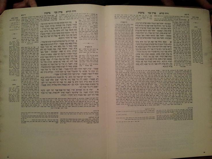 El Talmud, una antiquísima #CasaDeHojas