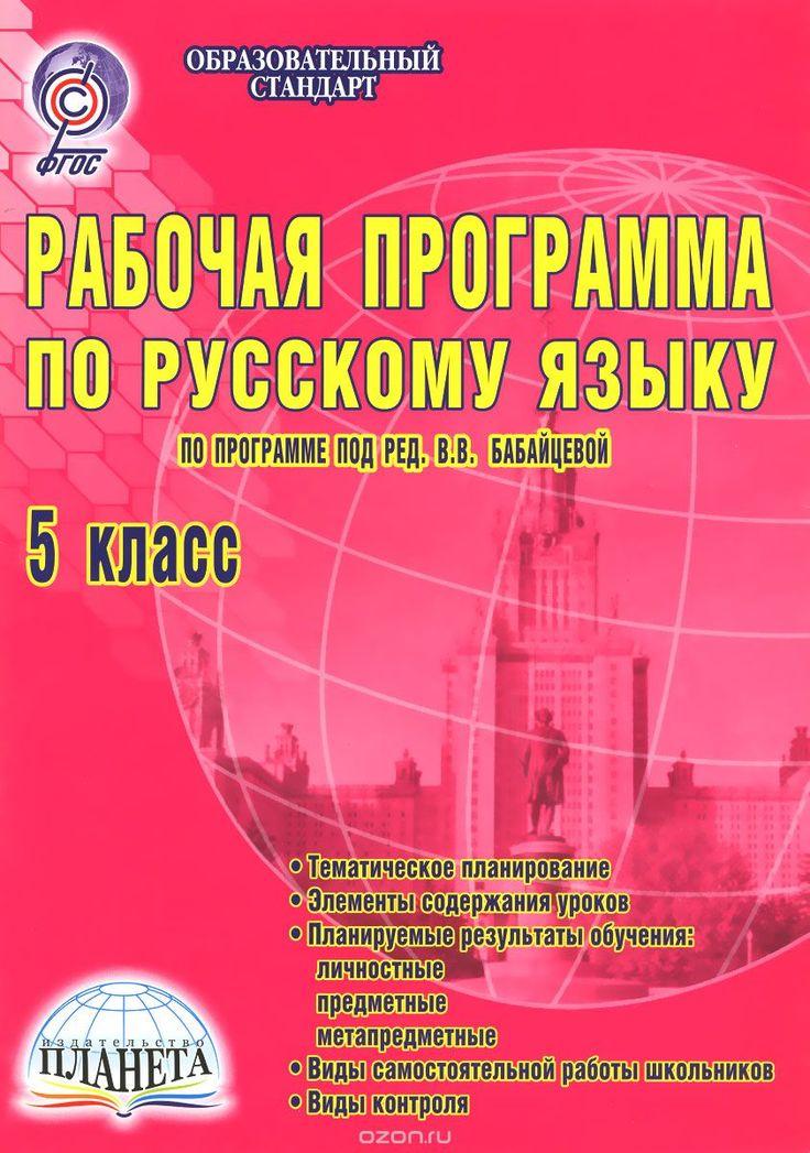 Решебник по английскому языку 8 класс афанасьева михеева издательство дрофа
