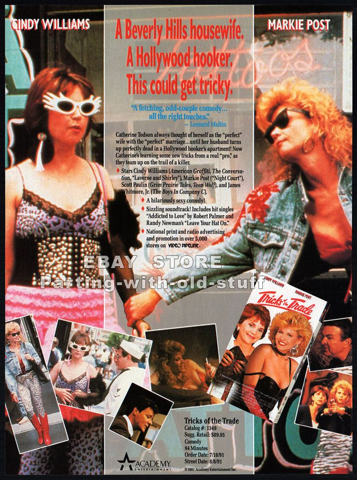 TRICKS OF THE TRADE__Orig. 1991 Trade AD movie promo__MARKIE POST_CINDY WILLIAMS | Entertainment Memorabilia, Television Memorabilia, Ads, Flyers | eBay!