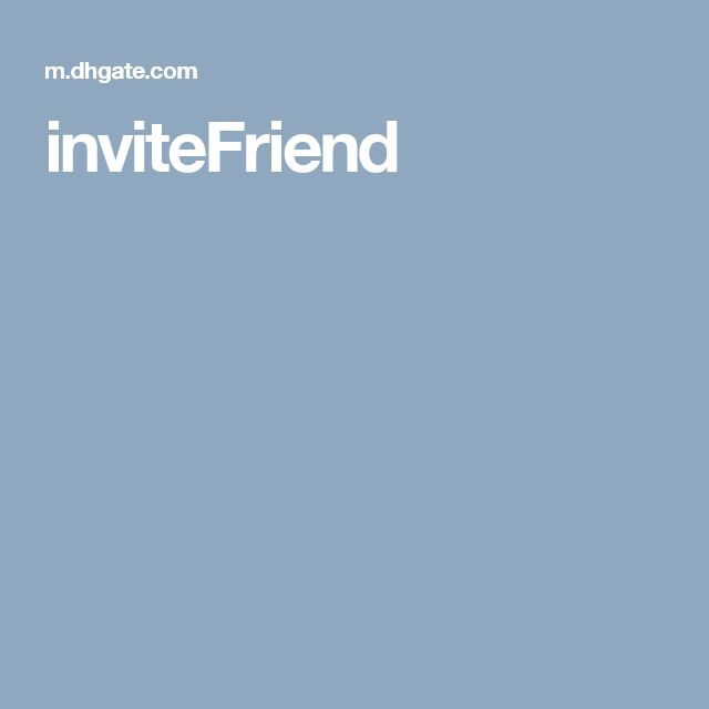 inviteFriend