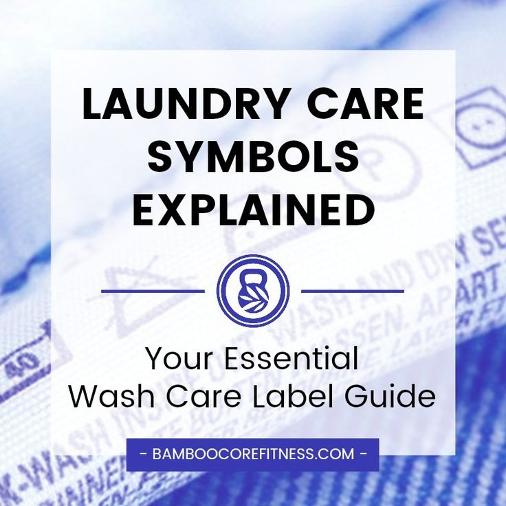 The laundry care symbols on clothing labels provide special instructions to help you keep your clothes looking their best: This wash guide explains them all.