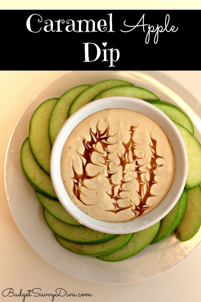 If you like caramel apples this dip is for you.. Done in under 5 minutes! Perfect for Fall