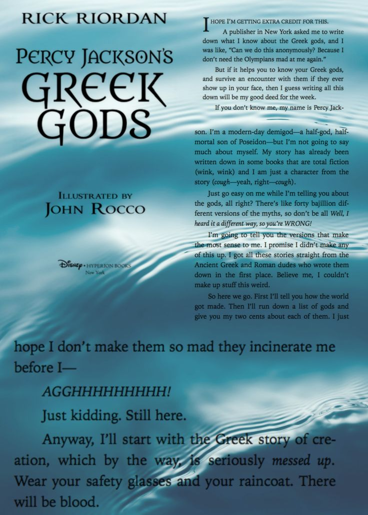 an introduction to gods and heroess An introduction to the gods, goddesses, heroes and titans of ancient greece many of the stories and cosmology conceived by the greeks have greatly influenced western civilization and their myths and ancient knowledge are still influential in diverse areas of knowledge, from astronomy to psychology.