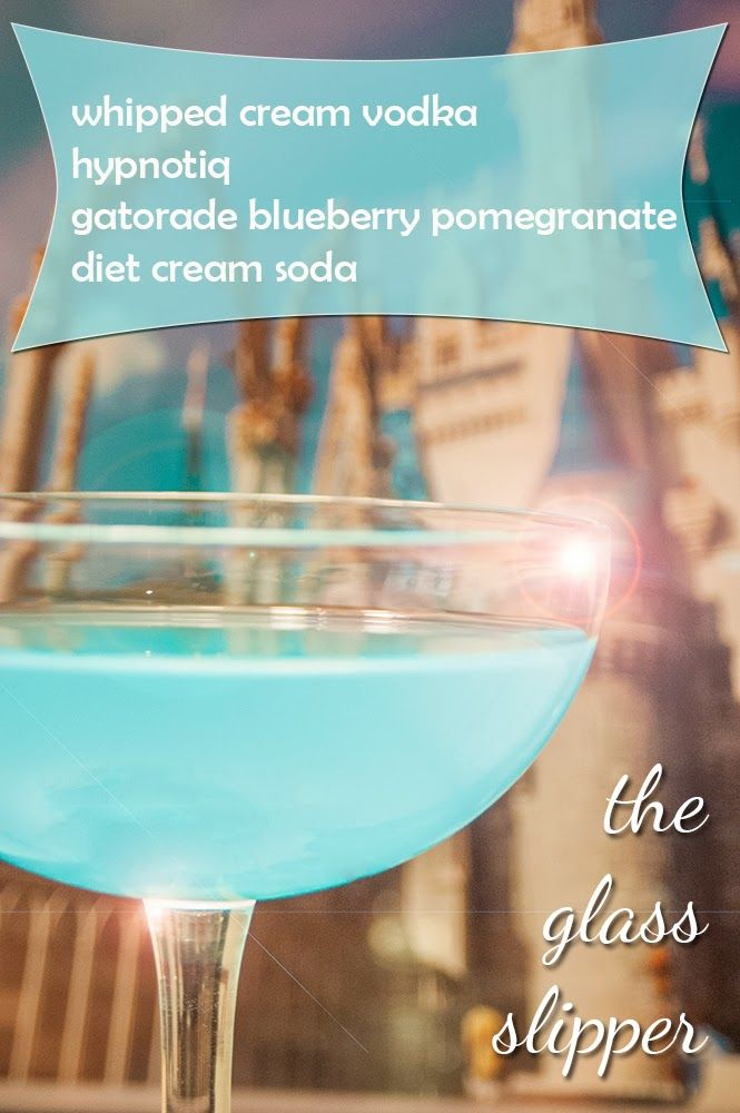A Cocktail Fit for a Princess: The Glass Slipper #disney #cinderella