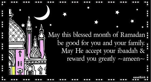 *)Ramadan E-Cards(* http://greatislamicquotes.com