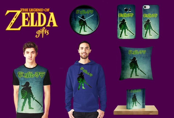 20% off  Zelda gifts. Use code: HANGON20  #zelda #redbubble #discount #sales #save #legendofzelda #zeldagifts #geekgifts #geek #zeldatshirts #legendofzeldaphonecase
