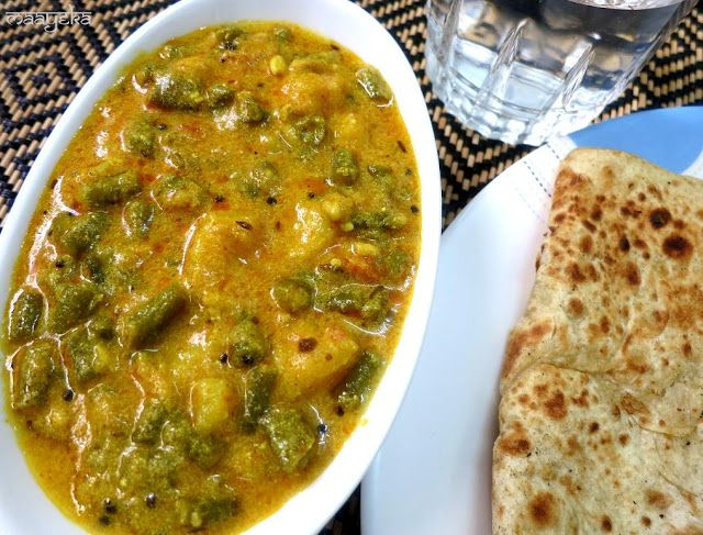 Yardlong Beans and Potato Curry / Barbatti and Aloo Subzi | Maayeka - Authentic Indian Vegetarian Recipes