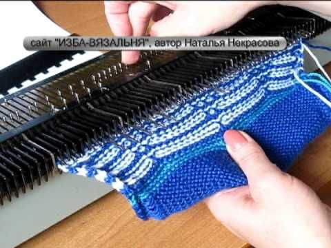 """12 образец  Фанговый рисунок """"РОМБЫ"""" http://izba-vyazalinya.ru/"""