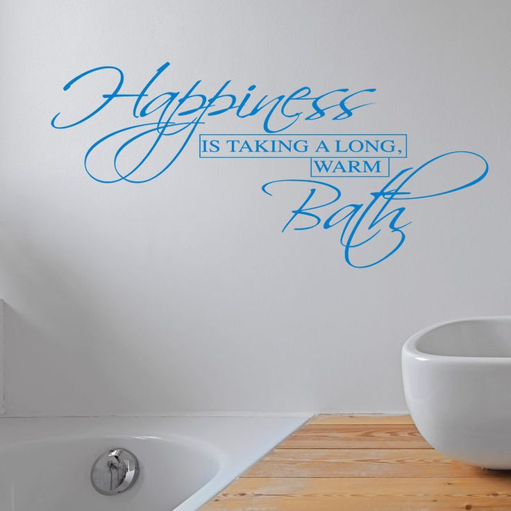 happiness is bathroom wall sticker art decals quote