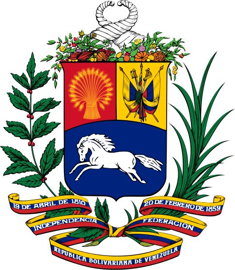 The current Coat of Arms of Venezuela was primarily approved by the Congress on April 18, 1836, undergoing small modifications through history, reaching the present version.