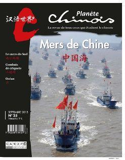 Planète Chinois, n° 25, septembre 2015 - Réseau Canopé