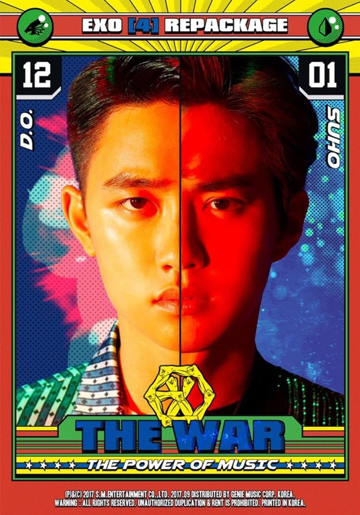 EXO • The War • The Power of music • D.O & Suho