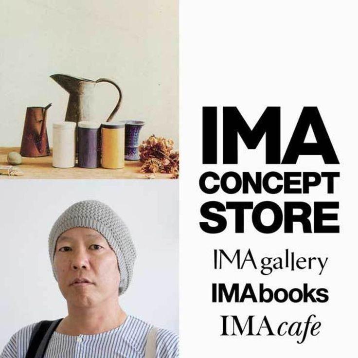 「ルイジ・ギッリ『写真講義』精読」講座|講師:ホンマタカシ