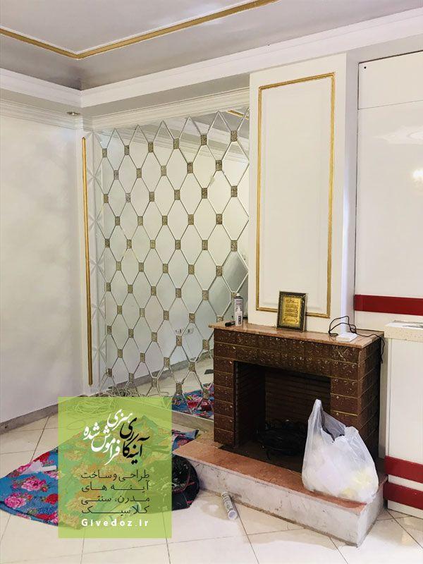 آینه کاری دیوار کناری شومینه وبلاگ گیوه دوز Fireplace Mirror Home Decor Mirror Wall
