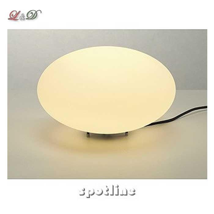 Kültéri álló lámpa LIPSY - Kültéri álló lámpák Spot light lámpa