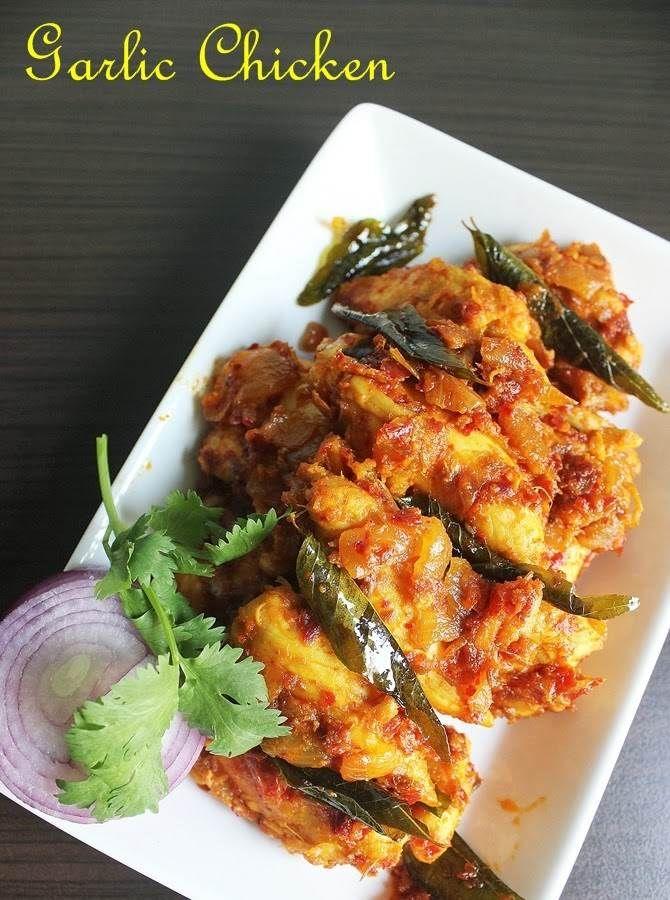 garlic chicken recipe (Indian style) | easy Indian chicken recipes