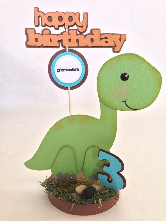Dino Dinosaur Birthday Party Centerpiece by DivaDecorations, $19.00