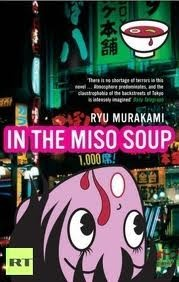 In the Miso Soup - Ryu Murakami