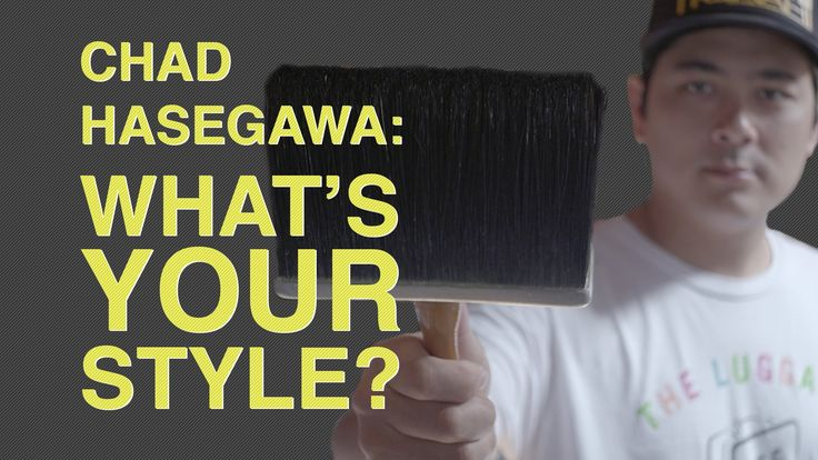 Chad Hasegawa, How a Fine Artist Uses House Paint: What's Your Style? | ...
