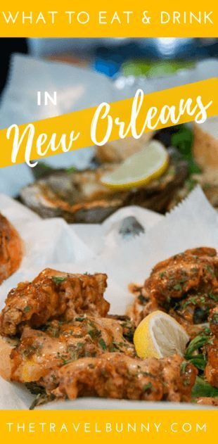 Food guide to New Orleans includes Cajun, Creole, Caribbean, African and European heritage.  Be prepared to come out of there a few pounds heavier than when you went in. Here's what to eat and drink in the Big Easy. #traveltips #neworleans #guide