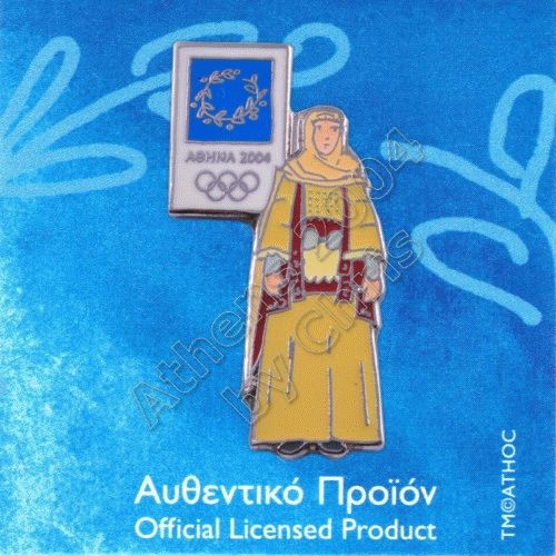 Athens 2004 Olympic Store Greek Costumεs
