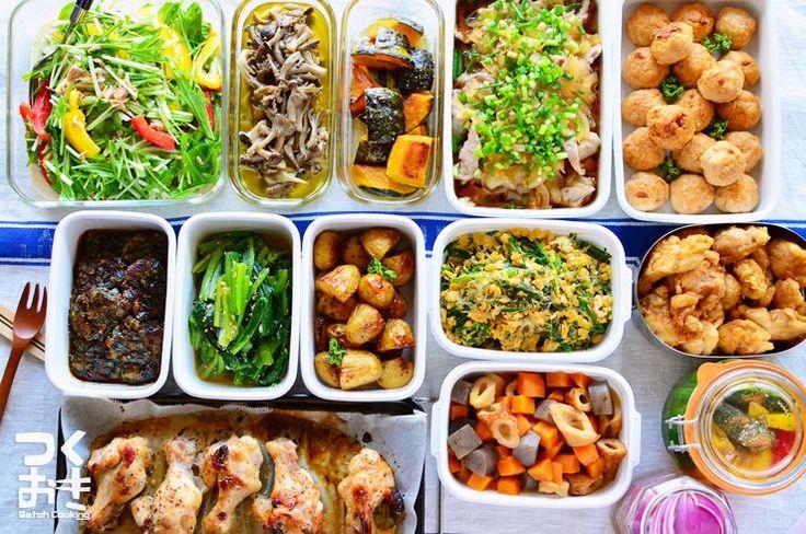 「自炊したいけど忙しくて料理を作る時間がない!」とお悩みの方におすすめなのが常備菜。いわゆる作置きのおかずです。人気ブロガーnozomiさんが運営するレシピサイト『つくおき』には、ムリなく続ける週末作り置きのコツ&簡単レシピが満載!きれいな画像と、親切なお料理メモも必見です。節約したい方、時間がなくても丁寧に作った料理を食べさせてあげたい!という方、『つくおき』さんのつくりおきレシピで常備菜作りにチャレンジしてみてはいかがでしょうか?