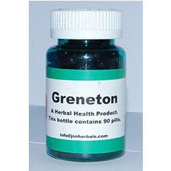 Greneton Granuloma Annulare