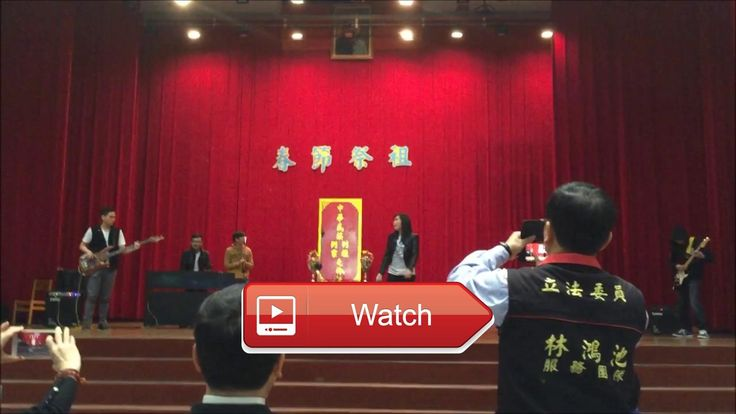 Animals Don't Look Back in Anger Maroon Oasis Cover by BLUEBAND ft Windy Huang  Blueband collaborated with Windy Huang perform at National Overseas Chinese Experimental Senior High School in Taip