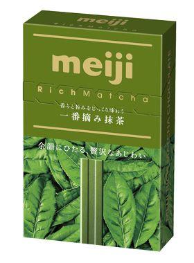 リッチ抹茶チョコレートスティック/明治