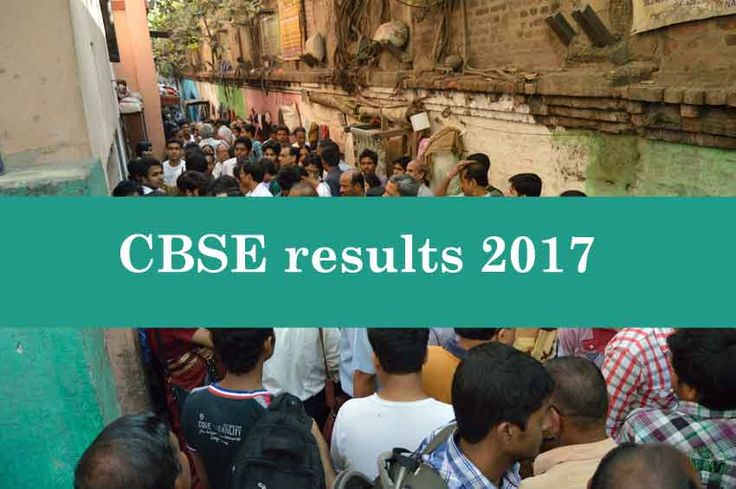 CBSE Class 12 results 2017: Ending speculation and confusionafter HC order on mark moderation policy,the results forCentral Board of Secondary Education (CBSE) for Senior Secondary School Certificate (Class 12th) exam for all region will be declared on May 28, said news agency PTI.   #CBSE Board Class 12 Results 2017 #CBSE Board Results 2017 #CBSE Class 10 results 2017 #CBSE Class 12 results 2017 #Delhi CBSE Class 12 Results