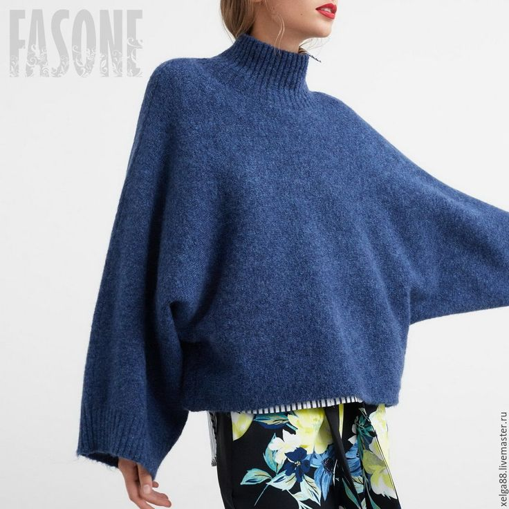 "Купить Свитер синий оверсайз ""Кобальт"". Свитер женский - купить свитер, свитер…"
