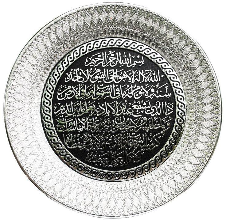 Islamic Decorations - MuslimClothing
