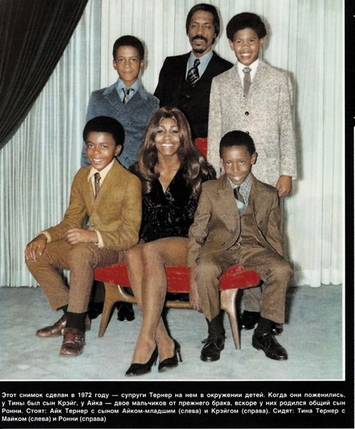 Tina Turner And Sons | These are the ronnie turner tina son prince msg Pictures