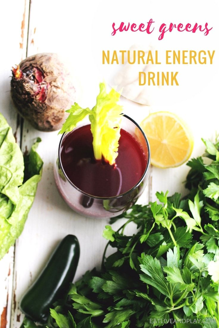 Wondering how to juice without a juicer? Each and every ingredient in this all natural energy drink will have you skipping around like a toddler!