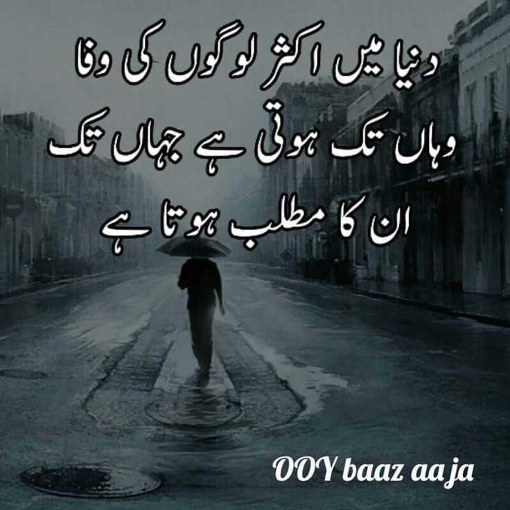 1000+ Images About Urdu Ka Safar On Pinterest