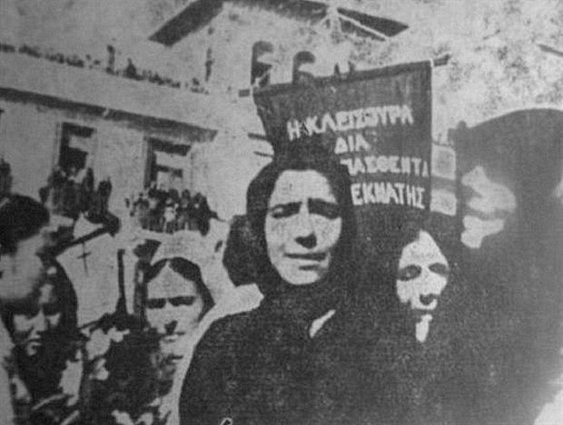 5η Απριλίου του 1944 Η Σφαγή της Κλεισούρας από τους ναζι συμμετείχαν και Βούλγαροι στρατιώτες.