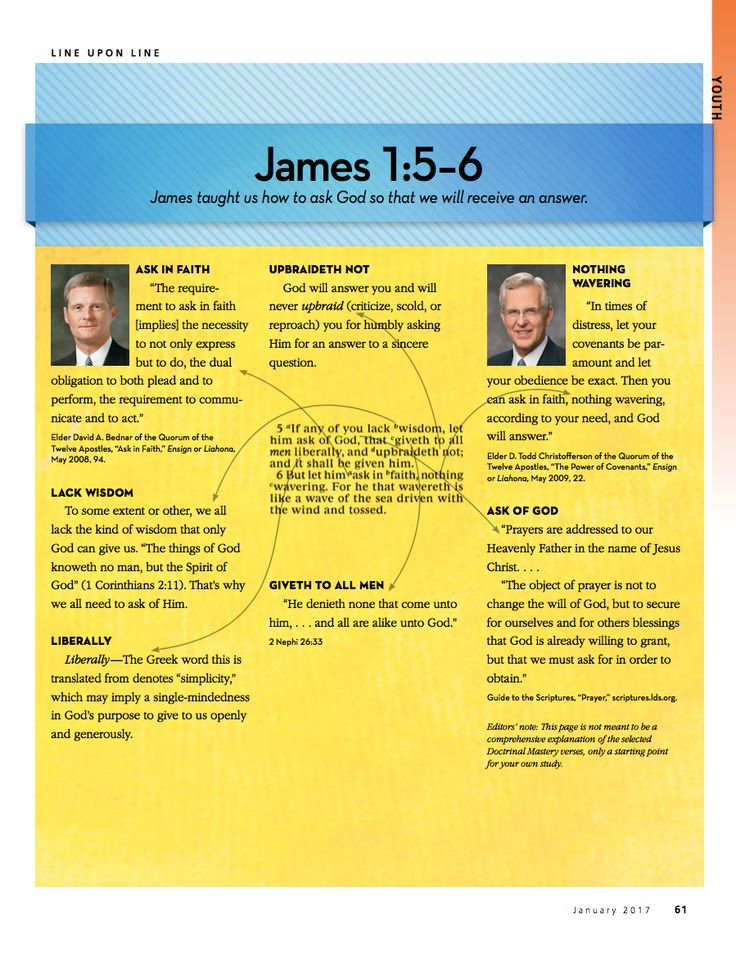James 1:5-6 https://www.lds.org/liahona/2017/01/youth/james-1-5-6?lang=eng