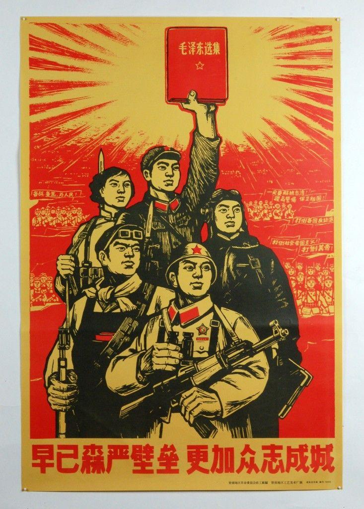 92 best Communist Propaganda Posters (North Korea, Red China ...