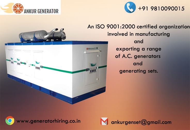 generator on hire in UP, generator on rent  in UP, silent generator hire, silent generator on rent, silent genset hiring service, silent generators on hire, silent generators on rent, silent generator rental services Generator on rent in harola, Silent Generator on hire Rent in Noid, Silent Generatorhiring services in noida, dg sets on rent in noida india, Residential Generator services in noida http://www.generatorhiring.co.in/services.php