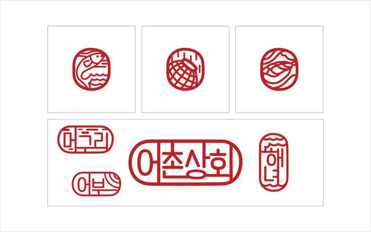 브랜드 디자인에 관한 상위 25개 이상의 Pinterest 아이디어  Branding ...