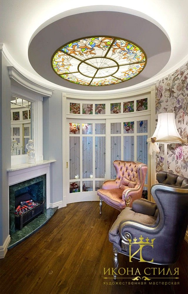 Floral Tiffany stained glass ceiling in the living room. #stainedglass #interior #design #decor #tiffany #ceiling #livingroom