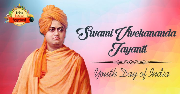 Swami Vivekananda Jayanthi! - The Youth Day of India. #BringHomeFestival