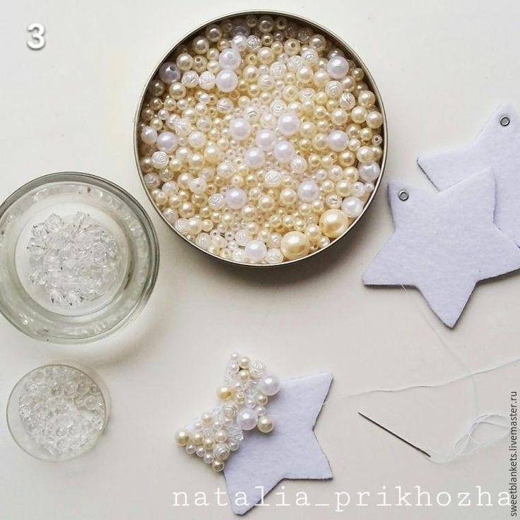 Делаем жемчужные звездочки на елочку - Ярмарка Мастеров - ручная работа, handmade