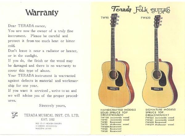 Terada guitars catalog